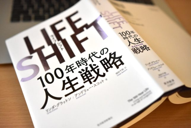 lifeshift book