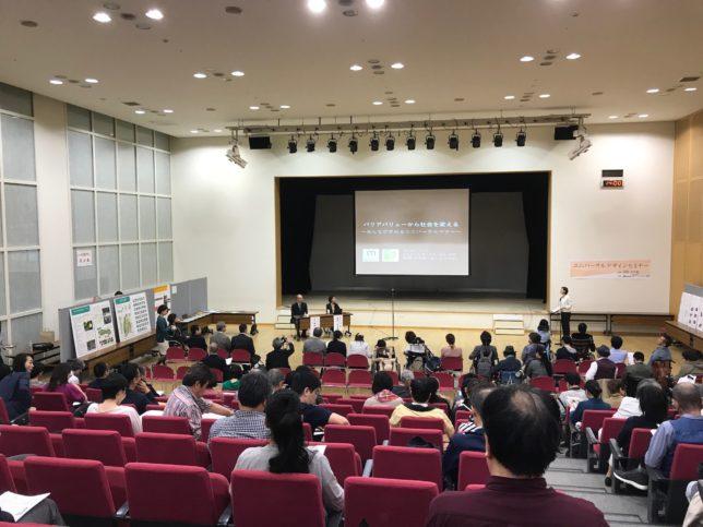 3度の絶望から今を生き抜く、岸田ひろ実さんの講演から大切なことを教わる
