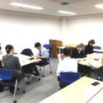 HK・イノベーション・プラザが主催する『ビジョナリーカンパニー2』の読書会が開催された