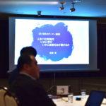 ナレッジプラザのビジネス塾、2019年ラストの会