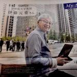 学習院大教授・伊藤元重さんの記事に感銘を受ける