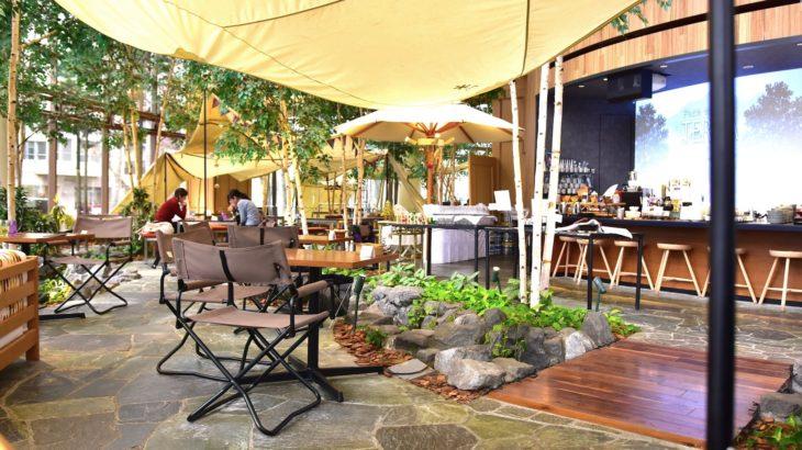 札幌市内でアウトドアの雰囲気を楽しめるレストラン〜スノーピーク社監修のテラ