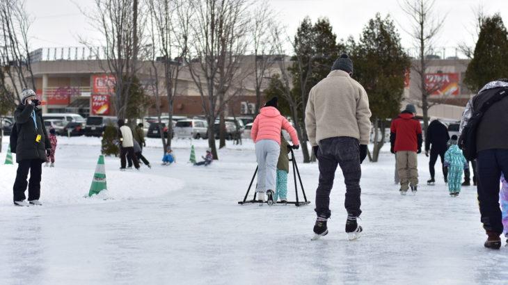 江別市のスケートリンクが今年もオープン、無料で利用ができる