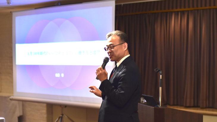 ナレッジプラザ札幌のビジネス塾で学ぶ、2020年1月