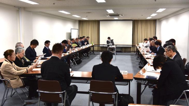法務会計プラザパートナーズ会の第13会定時会員総会が開催された