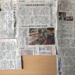 北海道の観光関連ニュース、6月4週