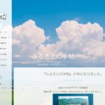 日本国内1,741の市町村をすべて訪れ写真集『ふるさとの手帖 あなたの「ふるさと」のこと、少しだけ知っています。』を出版した仁科勝介さんを知る