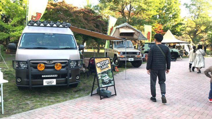 江別の蔦屋書店で「アウトドアベース〜大人の秘密基地」イベントが開催された