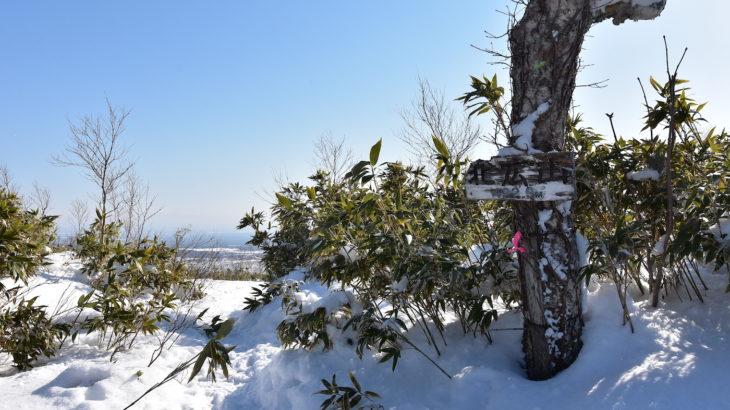 冬の北広山(島松山)登山