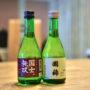 セイコーマートでミニ日本酒販売〜インバウンド需要に応える