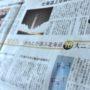 2017年北海道の10大ニュース